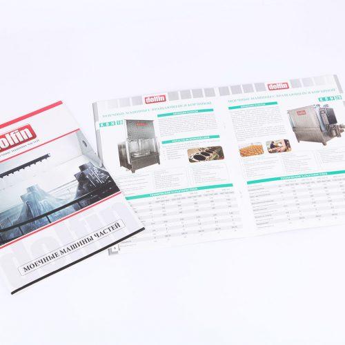 Dolfin Katalog tasarımı