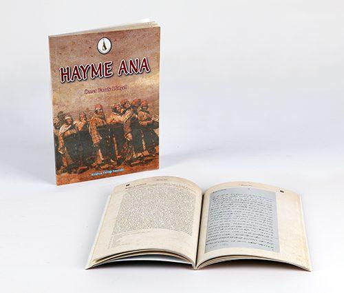 Hayme Ana Kitap Tasarımı