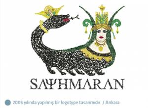 Şahmaran Tekstil logo tasarımı