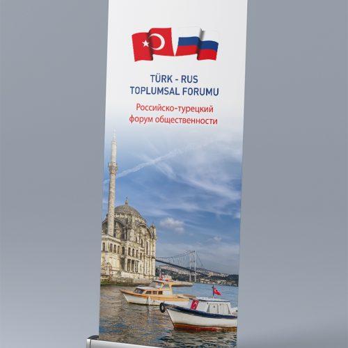 TBMM Türk & Rus Toplumsal Formu Roll Up Banner Tasarımı