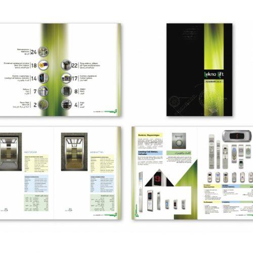 Teknolift asansör arapça katalog tasarımı