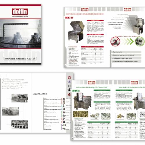 çnk dolfin rusça katalog Tasarımı